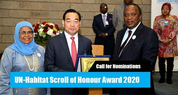 Call for Nominations of the 2020 UN-Habitat Scroll of Honour