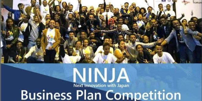 NINJA Business Plan Competition in Response to COVID-19