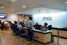 British Council: Future Leaders Connect Programme banner